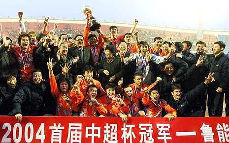 联赛杯-七黄一红为了一个冠军鲁能2-0深圳夺冠