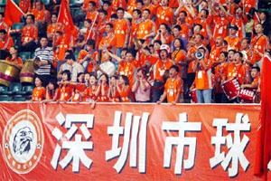 深圳健力宝零转让费退出买家须接手6000万债务