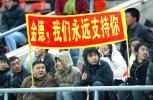 图文-沈阳金德0-3负于上海国际沈阳球迷痴心不改