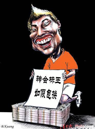 """图文-""""标王""""郑智闺中待嫁何人领走价格是关键"""