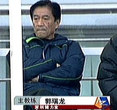 图文-[A3]深圳健力宝VS水原三星郭瑞龙现场督战