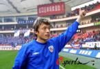 图文-[中超首轮]上海2-0青岛谢晖向球迷致敬