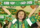 图文-[中超]现代主场3-1中邦国安确实胜利了!