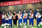 图文-大连足球12年8冠经典瞬间98万达王朝三连冠