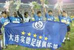 图文-大连足球12年8冠经典瞬间众将庆祝2000夺冠