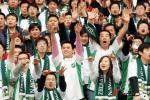 图文-[中超]浙江绿城2-1长春亚泰主场球迷声势浩大