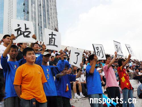 图文-[中甲]呼和浩特1-2成都球迷打出鼓励标语