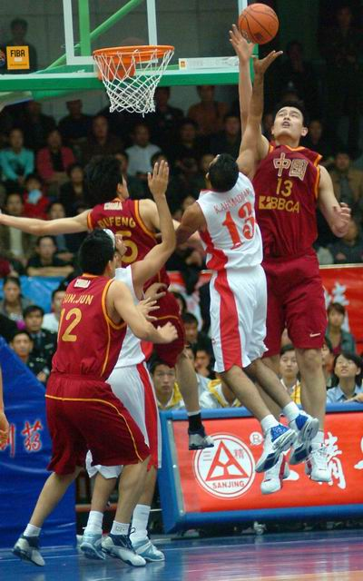 Yao Ming Dunk Without Jumping Yao Ming Standing Dunk...