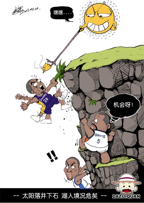 NBA美女-漫画落井下石湖人a美女快船勇士虎视找茬太阳漫画图片