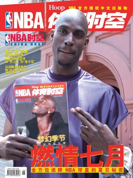 图文-《NBA时空》杂志封面秀8月号燃情七月封面