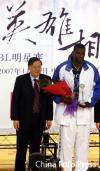 图文-中韩对抗赛无锡站中国告负奥德杰加冕MVP