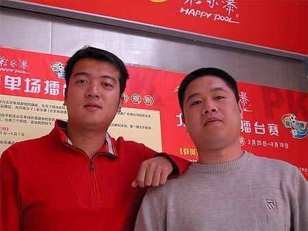 北京单场彩票预测工作室推荐--古龙工作室介绍