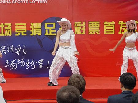 图文-北京单场足彩首发仪式举行美女身材火辣惹眼