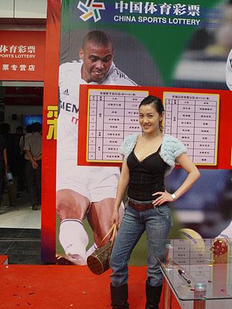 图文-北京单场足彩首发仪式举行彭久洋展示身材