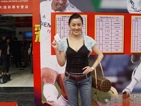 图文-北京单场足彩首发仪式举行彭久洋微笑视人