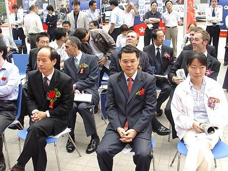 图文-北京单场足彩首发仪式举行相关领导到场讲话