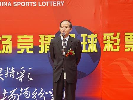图文-北京单场足彩首发仪式举行孙康林现场致辞