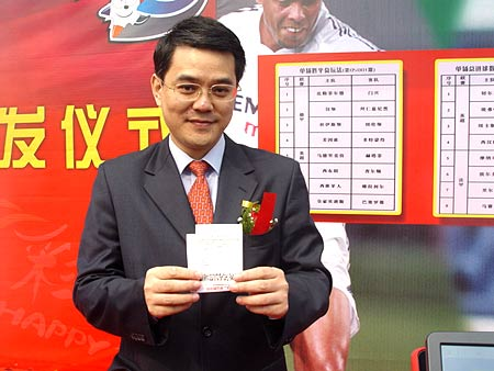 图文-北京单场足彩首发仪式举行张伟华展示首张彩票
