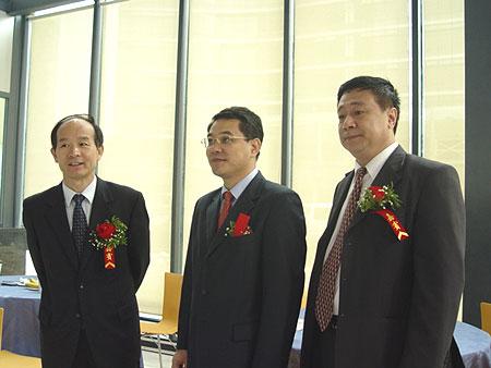 图文-北京单场足彩首发仪式举行相关领导参观专卖店