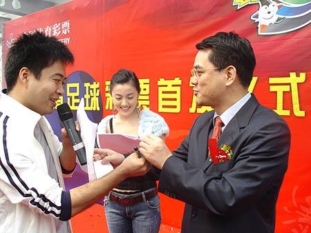 北京单场足彩首发仪式举行旗舰店引领体彩新时尚