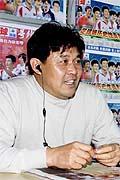 中国国家足球队教练迟尚斌作客新浪聊世界杯实录
