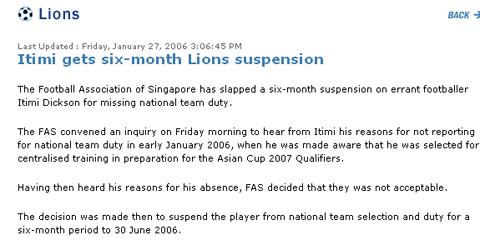 新加坡国家队内部传噩耗年轻国脚遭半年禁赛