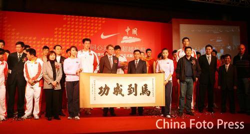 2006多哈亚运会中国队NIKE特别款产品简介