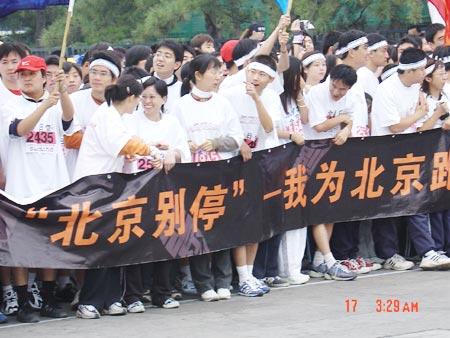 图文-NIKE新浪马拉松团队北京别停我为北京跑