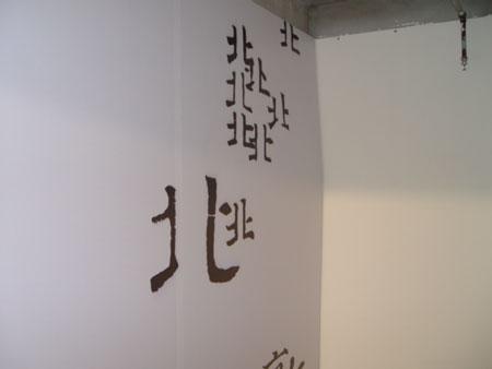 图文-sneakerpimps场地首日实拍北京气息浓烈