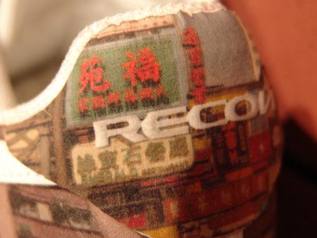图文-SNEAKERPIMPS上海站recon标志记录辉煌