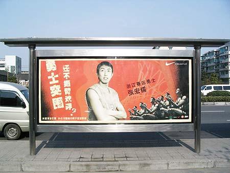 16勇士现身中原风采展示杭州展示牌具体位置表