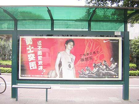 16勇士现身中原风采展示广州展示牌具体位置表