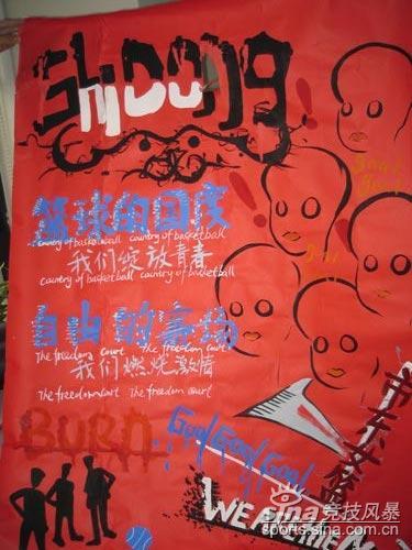 图文-[高中联赛]各校学生展示diy海报 沪市东中学图片