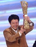 05中国十佳劳伦斯最佳教练员女排主帅陈忠和当选