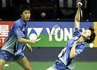 苏迪曼杯A1小组赛韩国胜泰国小将险胜奥运亚军