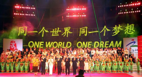 北京奥运主题口号揭晓:同一个世界同一个梦想