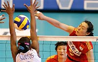 女排大奖赛总决赛揭幕中国队遭大逆转惜负古巴