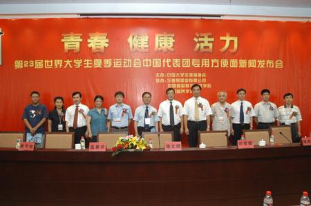 今麦郎今野拉面助力第23届世界大运会中国代表团