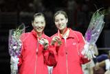 羽球世锦赛女单决赛谢杏芳2比1胜张宁首次登顶