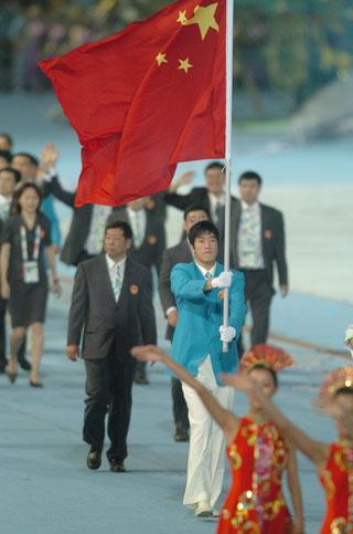 第四届东亚运动会澳门隆重开幕入场式独具匠心
