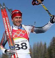 冬季两项诞生冬奥首金德国黑马力压挪威天王夺冠