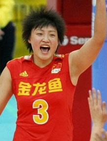 世锦赛中国女排逆境大爆发和平大战4力克美国队