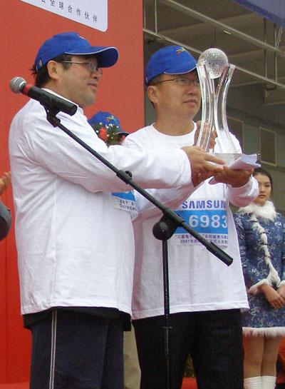 志愿中国人文奥运--06三星电子杯迎奥运长跑节落幕