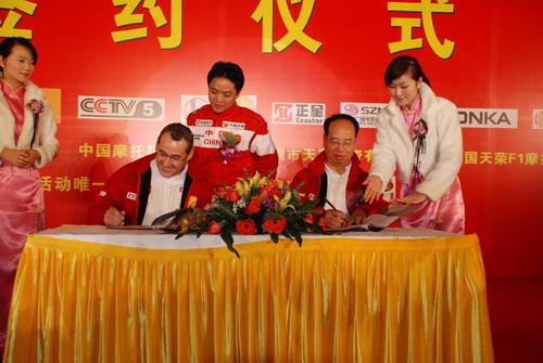 韦迪欢迎菲利普加盟中国队中国水上F1迎来灿烂明天