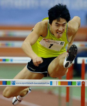 杜塞尔多夫赛刘翔夺07第一冠绝对优势破赛会纪录