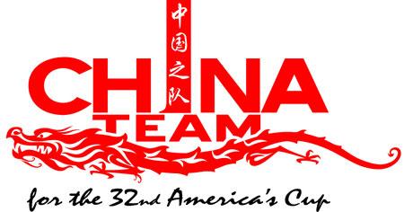 中国之队:第一支美洲杯帆船赛飘扬中国国旗的队伍