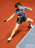 世乒赛女单首轮张怡宁帖雅娜胜神秘朝鲜两将出局