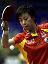 世乒赛中国七金花皆完胜进32强帖雅娜爆冷遭淘汰