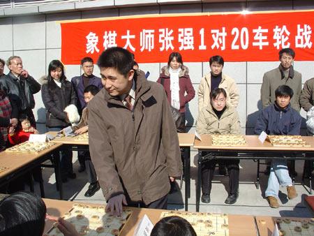 象棋大师张强1vs20车轮战满载而归图片