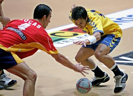 图文-男子手球篮球锦标赛情侣场上二龙戏珠_世界手球头图片